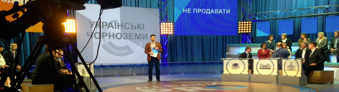 accreditation-tv-ukraine_1100x300
